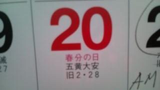 20120320092721.jpg