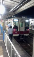 111105_ShinTochigi.jpg