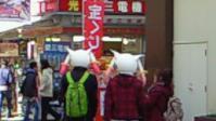 111224_Akihabara.jpg