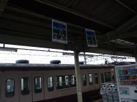 Chicchibu_Station_Form.jpg