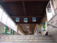 Chichibu_Station_Kaisatsu.jpg