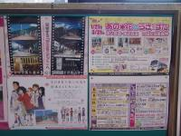 Chichibu_Station_Poster.jpg