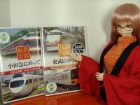 DVD_Odakyu_Tobu.jpg