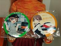 Kurihashi_Can_Badge_2.jpg