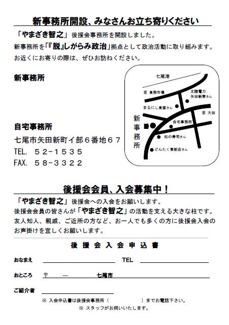 No.1(裏)