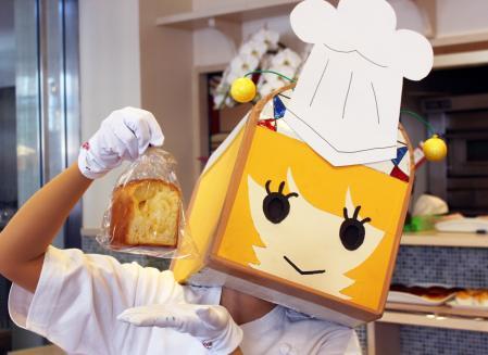 そっくりパン