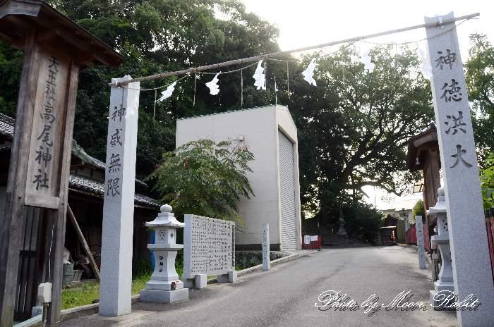 上ノ川集会所 上之川屋台蔵 高尾神社 石岡神社祭礼 西条祭り2013