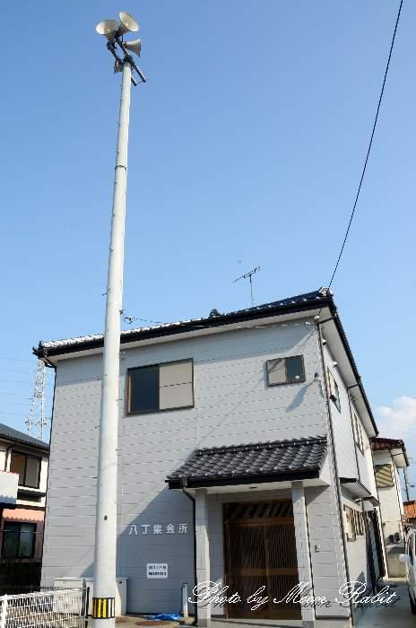 八丁集会所・八丁屋台蔵 西条祭り2013