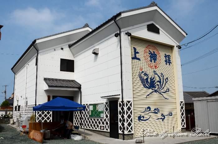 上神拝屋台蔵・上神拝集会所 愛媛県西条市