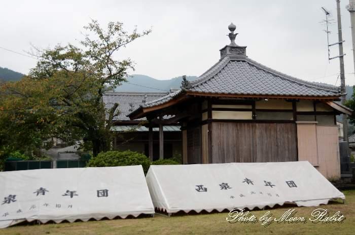 西泉大師寺・西泉屋台仮設格納庫(テント) 石岡神社祭礼2013