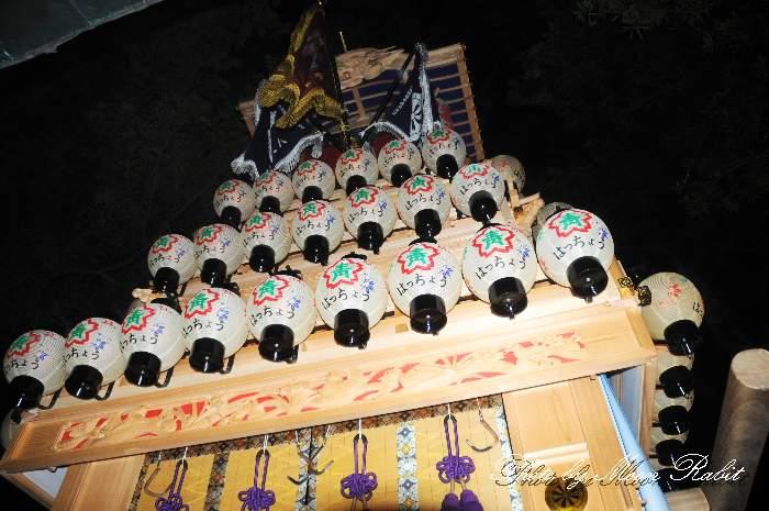 八丁屋台(だんじり) 宮出し 伊曽乃神社祭礼 西条祭り2013