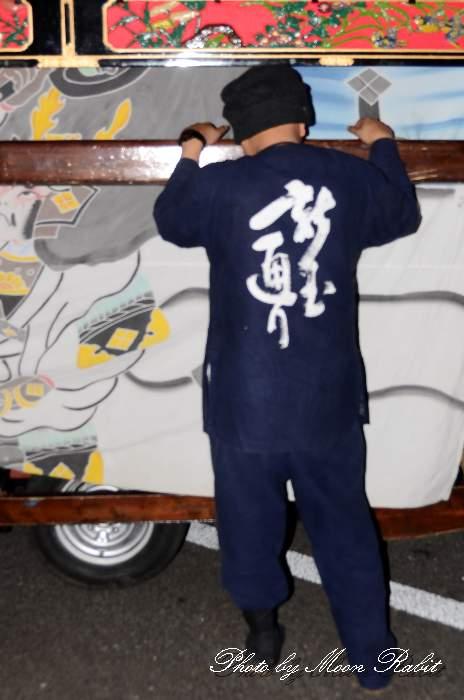 新玉通りだんじり(屋台) ダボシャツ・ダボズボン 祭り装束 西条祭り2013 伊曽乃神社