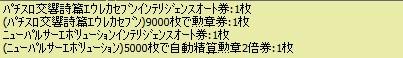 110806kaifuu1