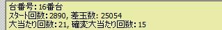 2011y08m10d_213129276.jpg
