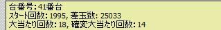 2011y08m10d_213156463.jpg