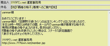 2011y08m16d_212948407.jpg