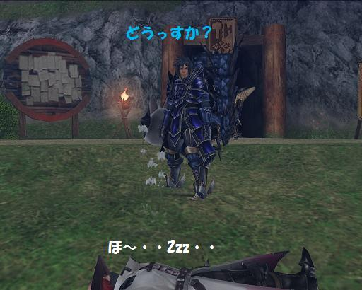 ryuちゃん装備1