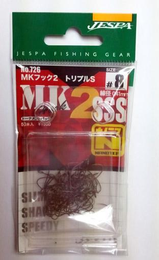 MK2SSS