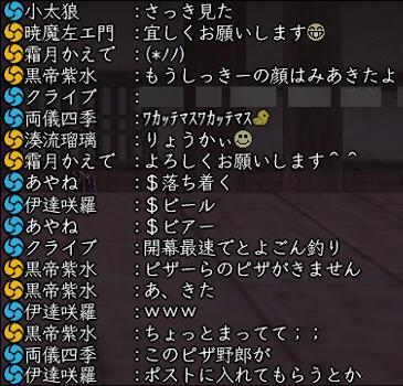 20111107_013.jpg