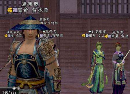20111107_014.jpg