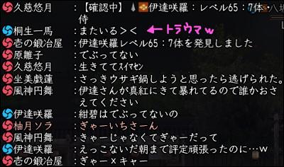 20111107_033.jpg