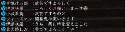 20111107_047.jpg