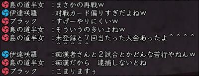 20111107_062.jpg