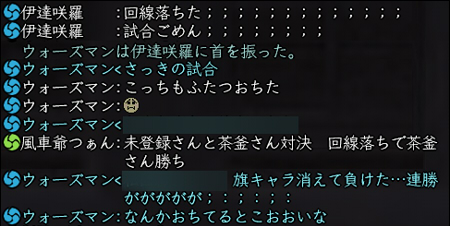 20111107_064.jpg