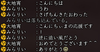 20111108_013.jpg