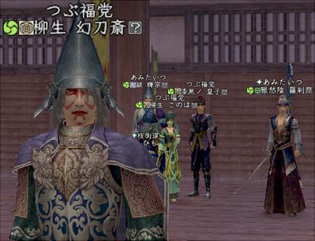20111109_000.jpg