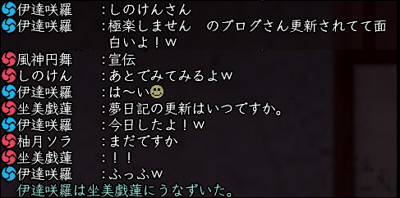 20111109_009.jpg