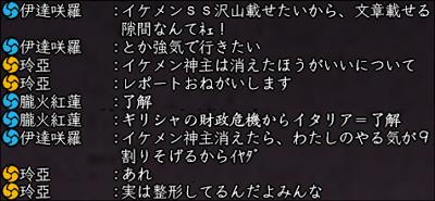 20111110_005.jpg