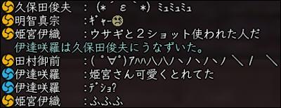 20111110_013.jpg