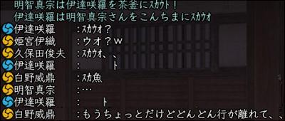 20111110_014.jpg