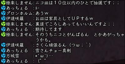 20111110_020.jpg