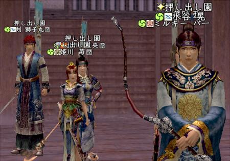 20111110_022.jpg