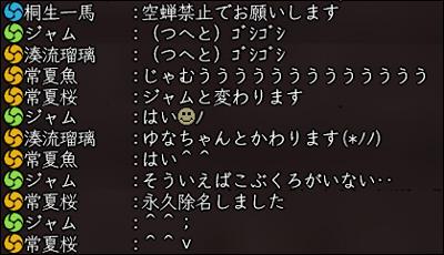 20111111_006.jpg
