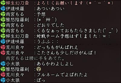 20111111_011.jpg