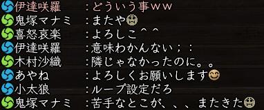20111112_013.jpg