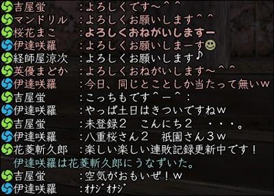 20111112_019.jpg