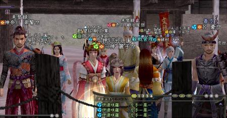 20111112_027.jpg