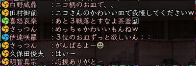 20111113_018.jpg