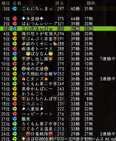 20111113_030.jpg
