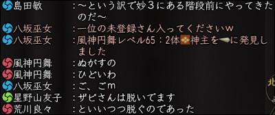 20111114_043.jpg