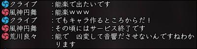 20111114_049.jpg