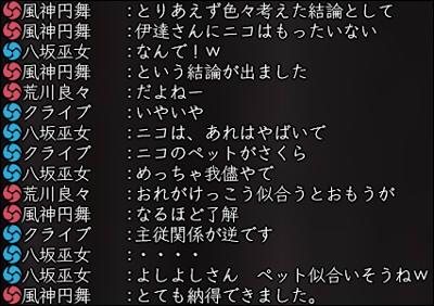 20111114_050.jpg