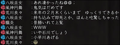 20111114_051.jpg