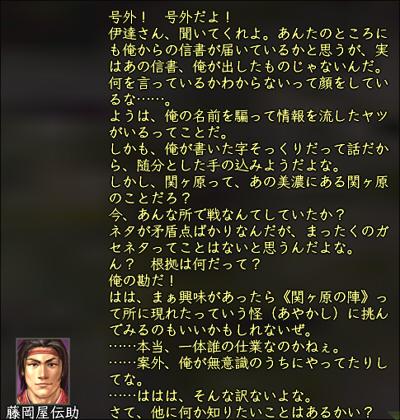 20111221_001.jpg