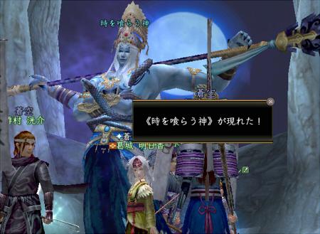 20111221_020.jpg