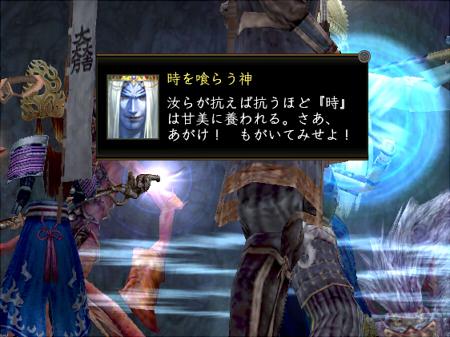 20111221_022.jpg